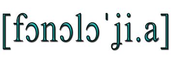 Fonologia (scritta come si pronuncia)